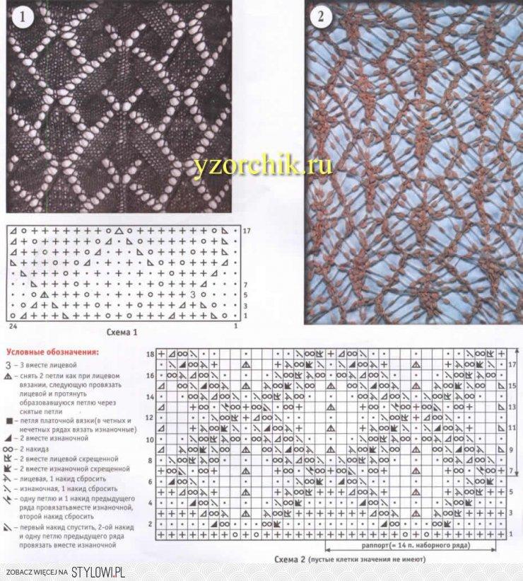 Узор для вязания спицами с описанием и схемами 50