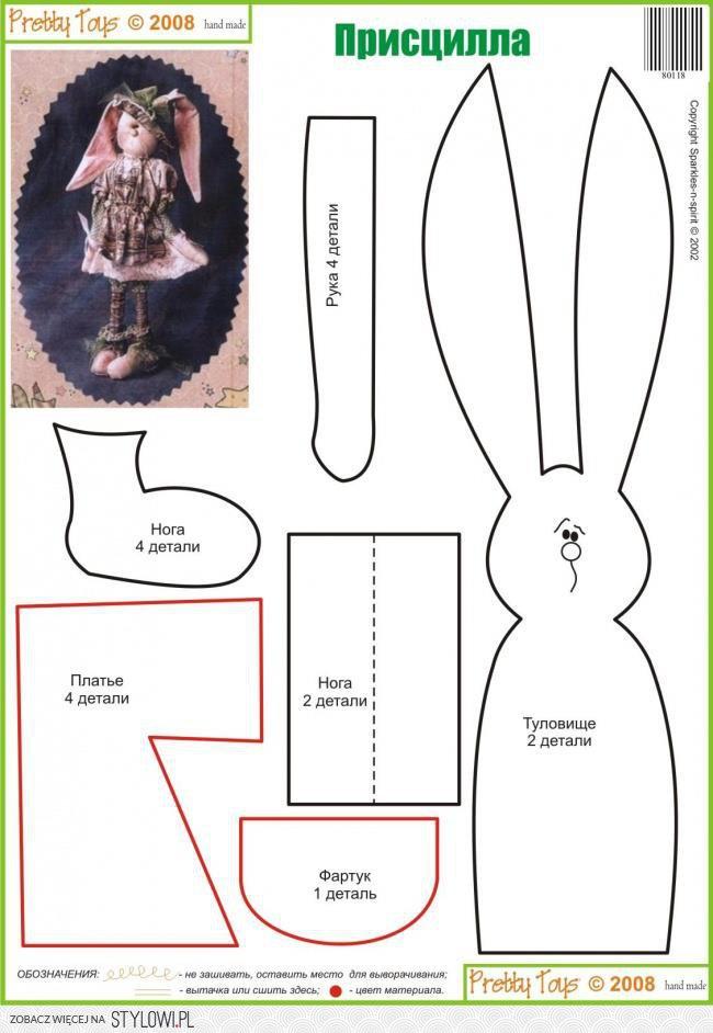 Игрушки своими руками из ткани схемы тильда