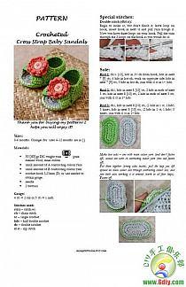 Журнал вязание крючком пинетки со схемами 48