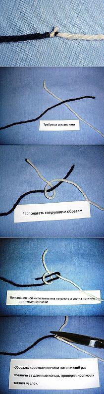 Как завязывать узелки при вязании 422