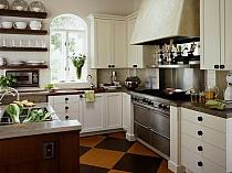 Wystrój Wnętrz Kuchnia I Szafeczki Na Stylowipl