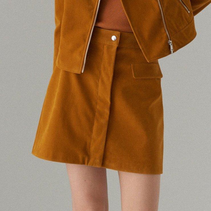 Mohito Mini spódnica z zamszu syntetycznego Brązowy… na