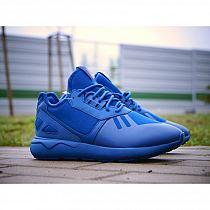 Adidas zx 700 B25713 Sneakersy damskie Sklep solome… na